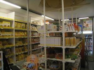adventures of a gluten free globetrekker Gluten Free Shopping Italy: Dedicated Gluten Free Shop Genoa Gluten Free Italy Gluten Free Travel International Italy
