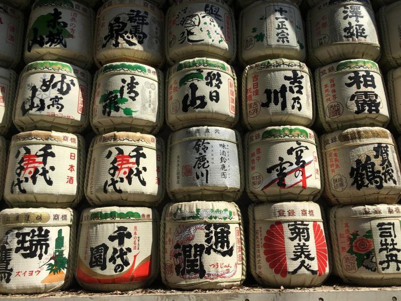 gluten free japan www.glutenfreemrsd.com