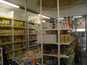 IMG 6658 300x225 Gluten Free Shopping Italy: Dedicated Gluten Free Shop
